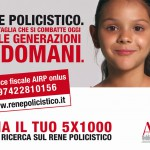 airp-affissione-5x1000